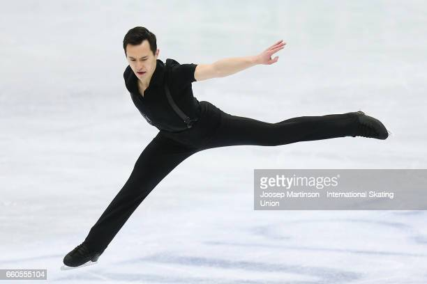 Patrick Chan of Canada competes in the Men's Short Program during day two of the World Figure Skating Championships at Hartwall Arena on March 30...