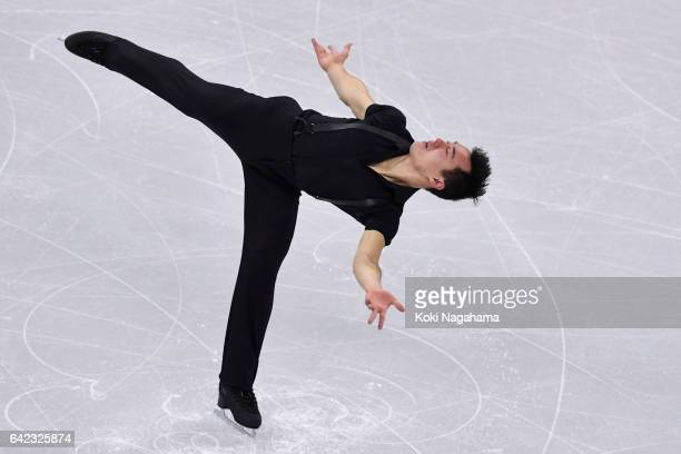 Patrick Chan of Canada competes in the men's short program during ISU Four Continents Figure Skating Championships Gangneung Test Event For...