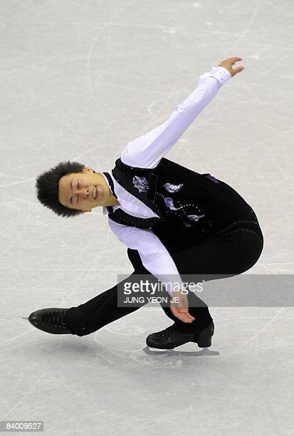 Patrick Chan of Canada competes in the men's short program of the Grand Prix Figure Skating Final in Goyang, north of Seoul on December 12, 2008. AFP...