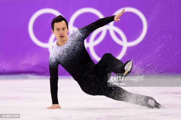 Patrick Chan of Canada falls while competing during the Men's Single Skating Short Program at Gangneung Ice Arena on February 16 2018 in Gangneung...