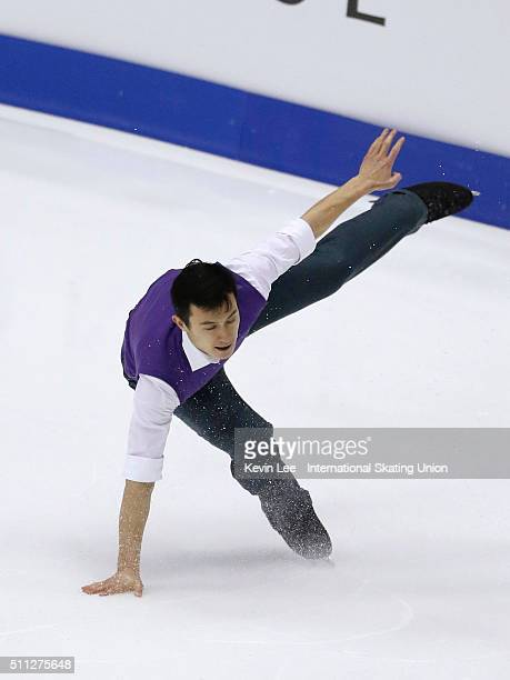 Patrick Chan of Canada perform during the Men Short Program on day two of the ISU Four Continents Figure Skating Championships 2016 at Taipei Arena...