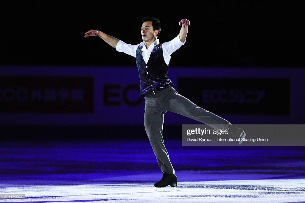 ISU Junior & Senior Grand Prix of Figure Skating Final 2015/2016 Final Barcelona - Day 4 : News Photo