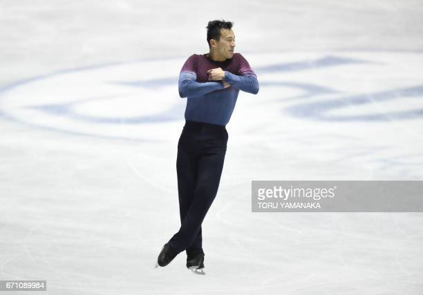 Patrick Chan of Canada performs during the free skating event of the men's singles in the World Team Trophy figure skating competition in Tokyo on...