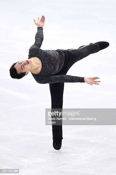 Patrick Chan of Canada performs during the Men Free program during day three of the ISU Grand Prix of Figure Skating Final 2015/2016 at the Barcelona...