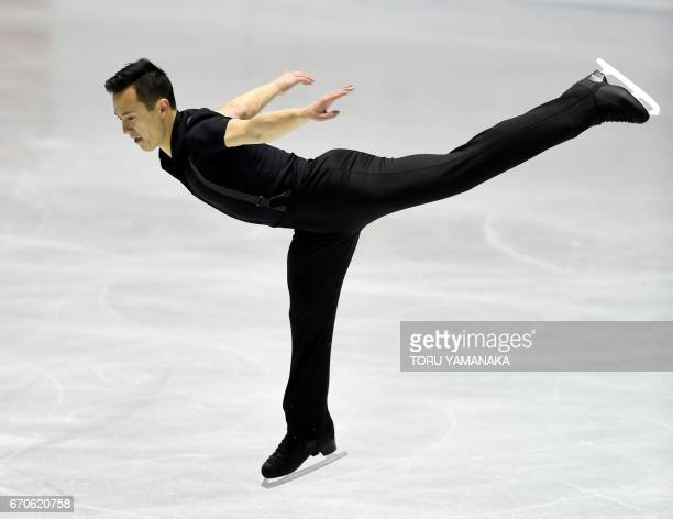 Patrick Chan of Canada performs during the short program for the men's singles at the World Team Trophy figure skating competition in Tokyo on April...