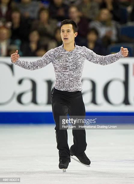 Patrick Chan of Canada skates during the Men Free Skate on day two of Skate Canada International ISU Grand Prix of Figure Skating October 2015 at...