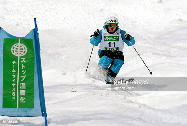 Patrick Deneen of USA takes 1st place during the FIS Freestyle World Championships Men's Moguls event on March 07 2009 in Inawashiro Japan