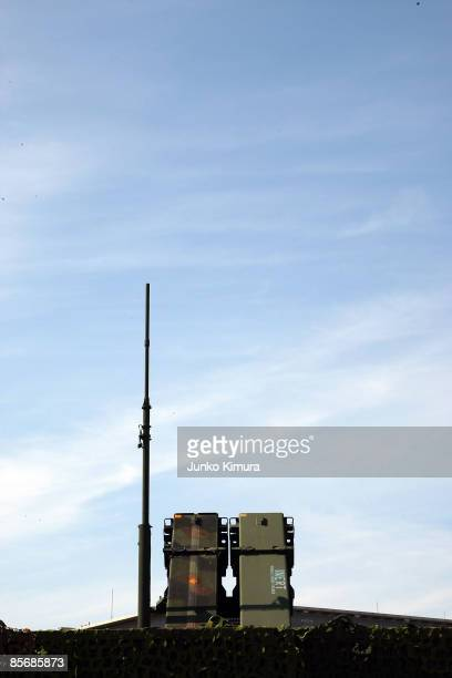 Patriot Advanced Capability3 interceptors are located at the Ministry of Defense upon their compeletion of deploment on March 29 2009 in Tokyo Japan...