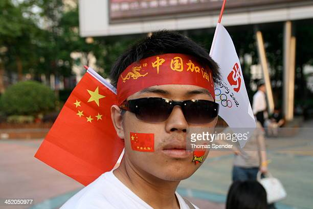 Patriotic Chinese at a small nationalist demonstration in central Shanghai.