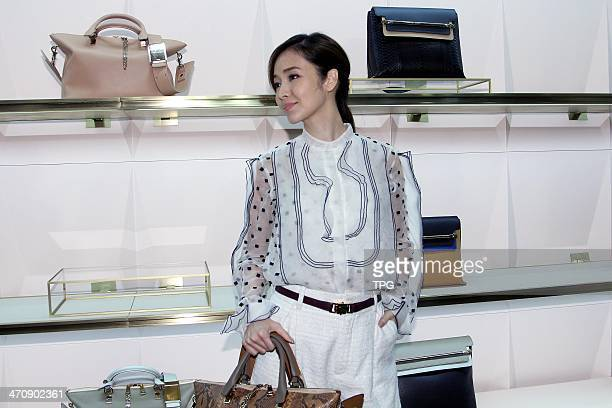 Patty Hou makes her debut in public after she announced her pregnancy on Thursday February 202014 in TaipeiChina