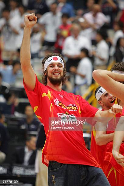 Pau Gasol of Spain celebrates after beating Greece during the 2006 FIBA World Championship Final Round on September 3, 2006 at the Saitama Super...