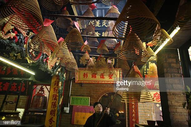 Pau Kong Temple Incense coils
