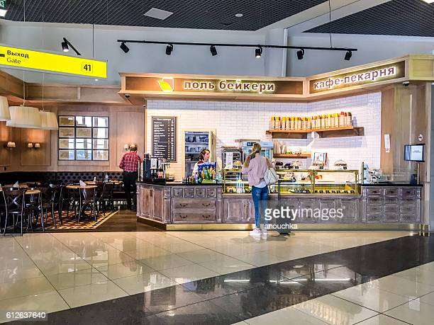 Paul Bakery at Sheremetyevo airpot,  Moscow, Russia