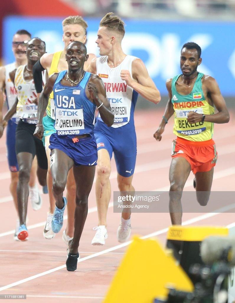 17th edition of the IAAF World Athletics Championships : News Photo