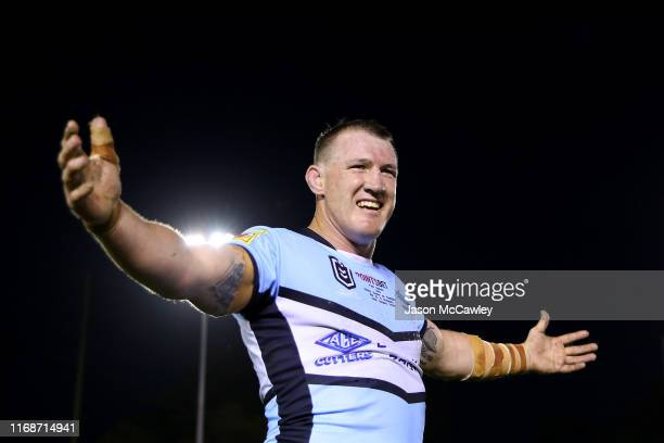 Paul Gallen of the Sharks celebrates victory during the round 22 NRL match between the Cronulla Sharks and the St George Illawarra Dragons at Shark...