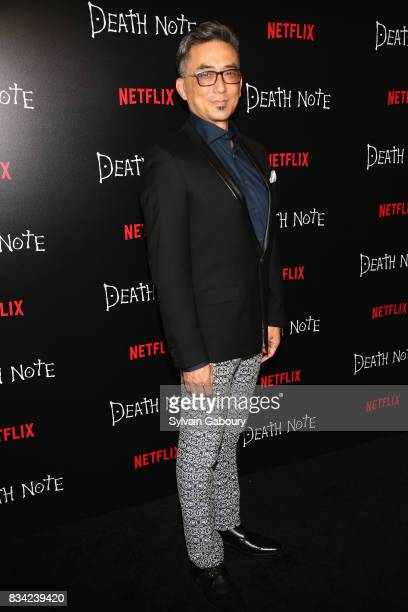 Paul Nakauchi attends Death Note New York Premiere at AMC Loews Lincoln Square 13 theater on August 17 2017 in New York City