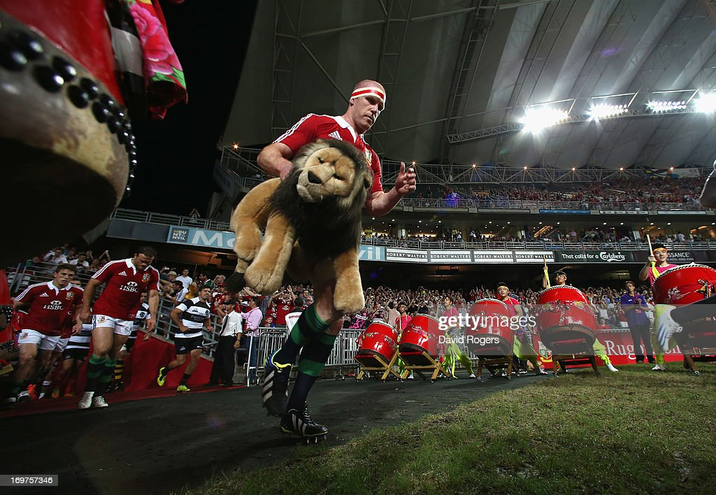British & Irish Lions v Barbarians
