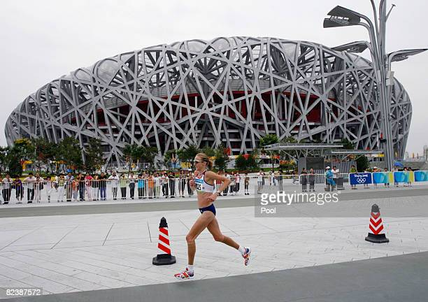 Paula Radcliffe of Great Britain competes in the Women's Marathon Final held at the National Stadium on Day 9 of the Beijing 2008 Olympic Games on...