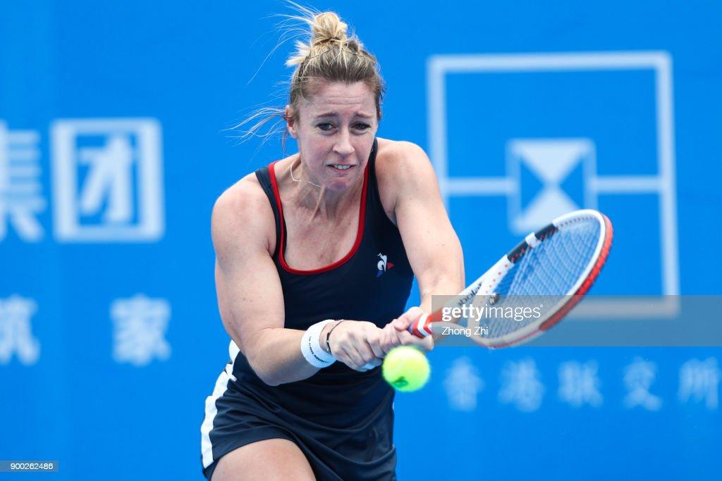 2018 WTA Shenzhen Open - Day 2