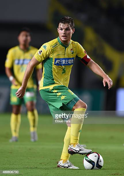Paulinho of JEF United Chiba in action during the JLeague second division match between JEF United Chiba and Kyoto Sanga on September 13 2015 in...