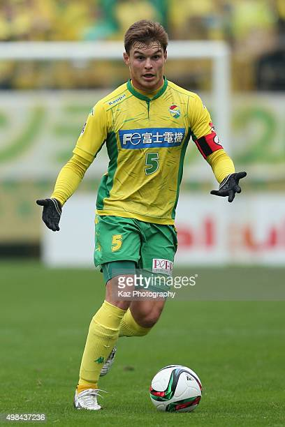 Paulinho of JEF United Chiba in action during the JLeague second division match between JEF Unied Chiba and Kamatamare Sanuki at Fukuda Denshi Arena...