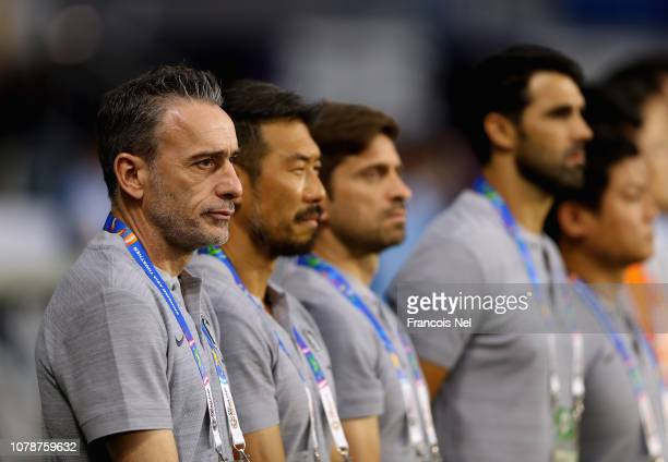 Paulo Bento, Head Coach of South Korea looks on the AFC Asian Cup Group C match between South Korea and Philippines at Al Maktoum Stadium on January...