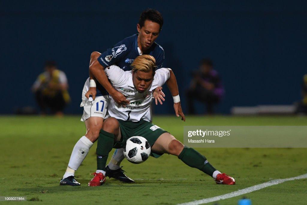 Yokohama FC v FC Gifu - J.League J2