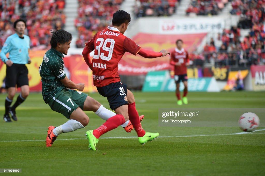 Nagoya Grampus v FC Gifu - J.League J2 : News Photo