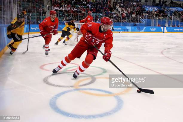 Pavel Datsyuk of Olympic Athlete from Russia controls the puck in the first period against Germany during the Men's Gold Medal Game on day sixteen of...