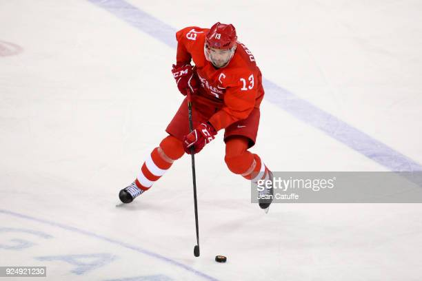 Pavel Datsyuk of Olympic Athlete from Russia during the Men's Ice Hockey Gold Medal match between Germany and Olympic Athlete from Russia on day...