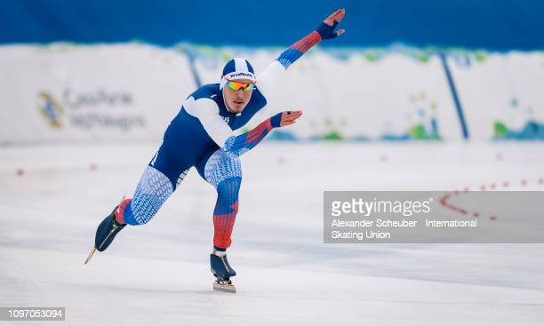 Pavel Kiiashko of Russia competes in the Mens 500m sprint race during the ISU Junior World Cup Speed Skating Final Day 2 on February 9 2019 in Trento...