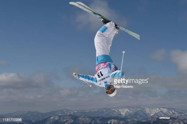 Pavel Kolmaov of Kazakhstan during day two of the Men's FIS Freestyle Skiing World Cup Tazawako on February 24 2019 in Senboku Akita Japan