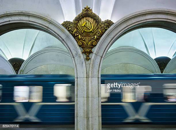 paveletskaya station - moscow metro stock pictures, royalty-free photos & images
