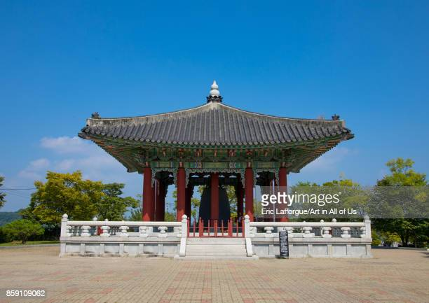 Peace bell temple at the DMZ, North Hwanghae Province, Panmunjom, South Korea on September 8, 2017 in Panmunjom, South Korea.