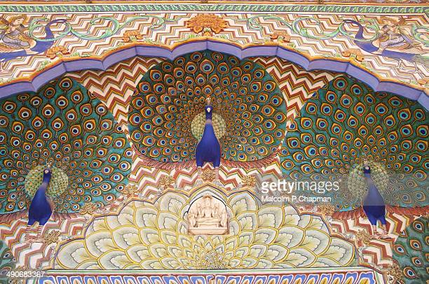 """peacock gate, jaipur city palace, india - india """"malcolm p chapman"""" or """"malcolm chapman"""" ストックフォトと画像"""