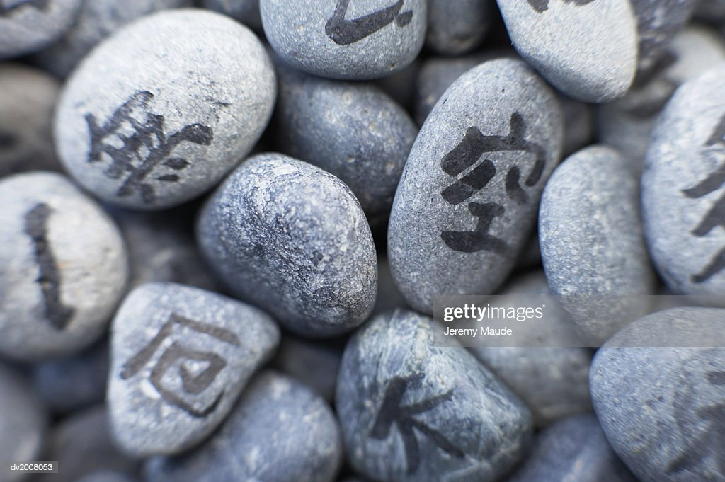 Pebbles Inscribed With Japanese Script, Japan : Stock Photo