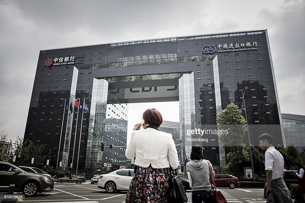 General Economy of Chengdu : News Photo