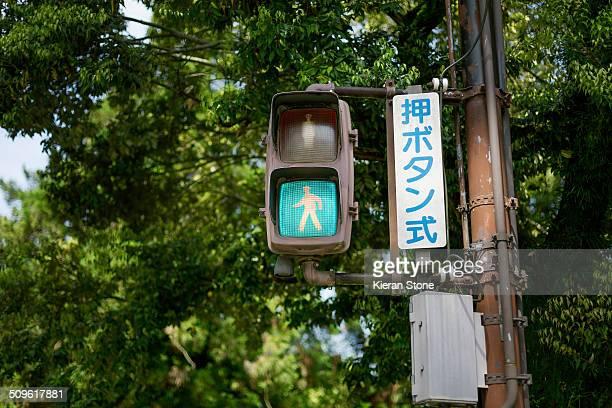 Pedestrian traffic lights in Japan