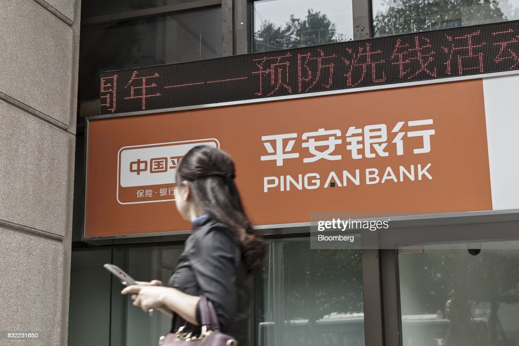 A pedestrian walks past a Ping An Bank Co. branch, a unit of Ping An Insurance Group Co., in Shanghai, China, on Wednesday, Aug. 13, 2017. Ping An Insurance Group is scheduled to release half year results on Aug. 17. Photographer: Qilai Shen/Bloomberg via Getty Images