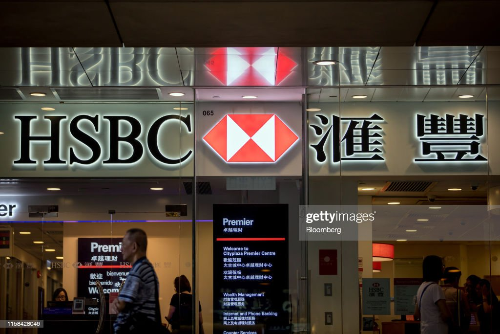 Views of HSBC Ahead of Interim Results : News Photo