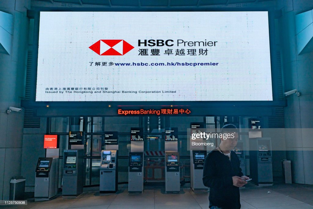 HKG: Views of HSBC, Standard Chartered And Bank of East Asia Ahead Of Earnings Announcements
