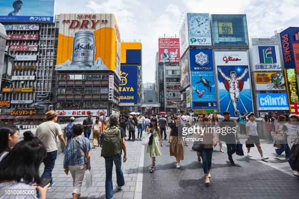 恵比寿橋、大阪道頓堀を渡る歩行者地区サイン ・看板 - 道頓堀 ストックフォトと画像