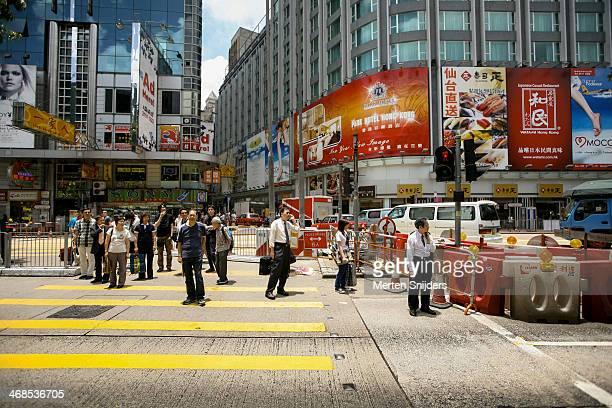 Pedestrians on street crossing