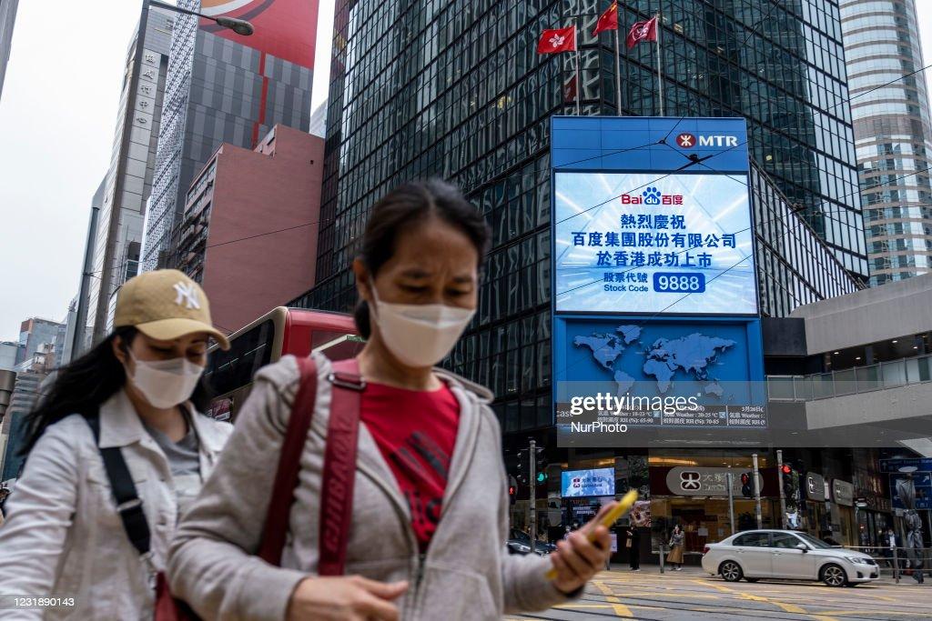 Baidu Begins Trading On The Hong Kong Stocks Exchange : Nieuwsfoto's
