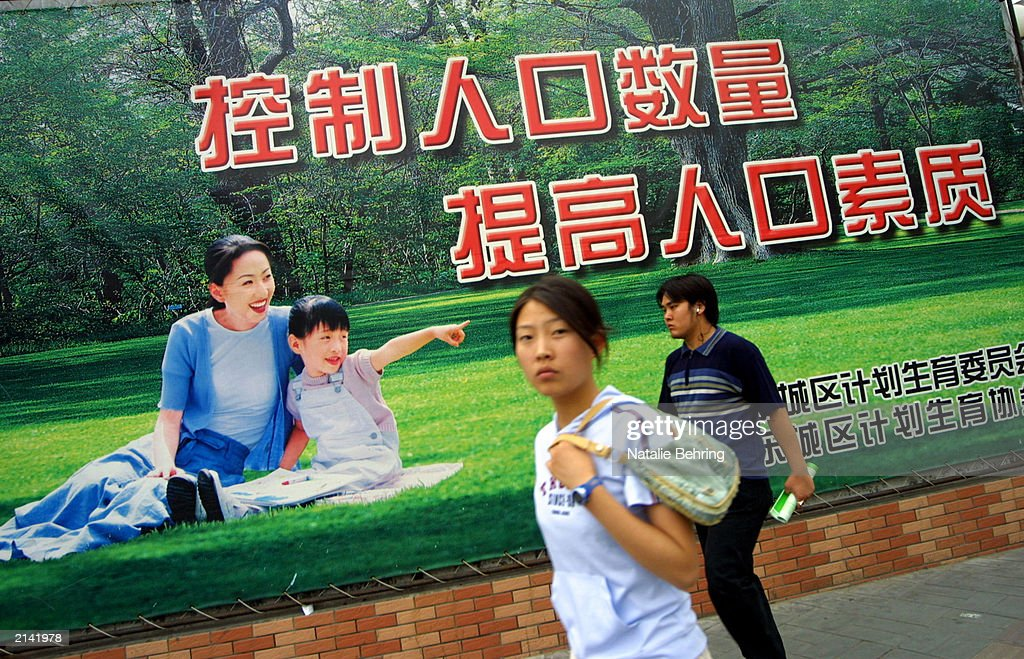 Pedestrians walk past a billboard reading 'Control population growth, and raise the quality of the population' July 7, 2003 in Beijing, China. In an effort to control the rapid growth of China's population, the government implemented a single-child policy in the 1970s, aiming to keep the population below 1.6 billion by 2050 with zero population growth. China now has nearly 1.3 billion people, making it the most populated country in the world. The United Nations Population Fund had declared July 11 World Population Day, focusing on the concerns of the nearly 3 billion people under the age of 25.