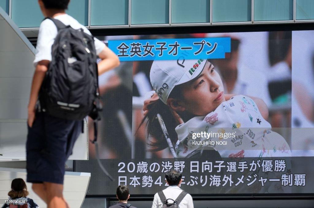 GOLF-GBR-OPEN-LPGA-LET-JAPAN : News Photo