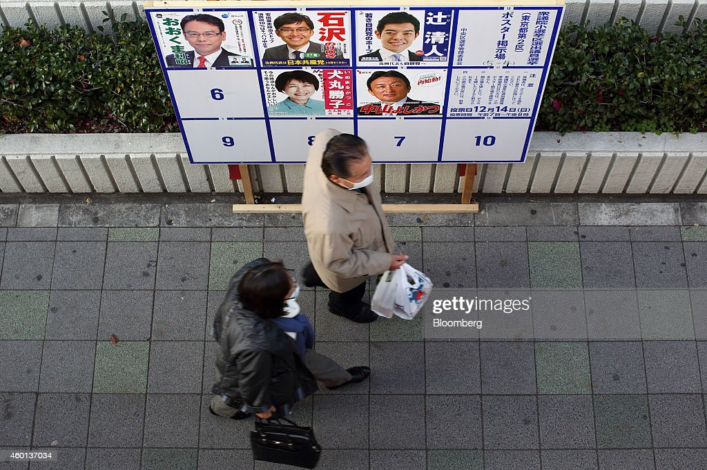 General Economy Images As Japan Releases 3Q GDP Figures : News Photo