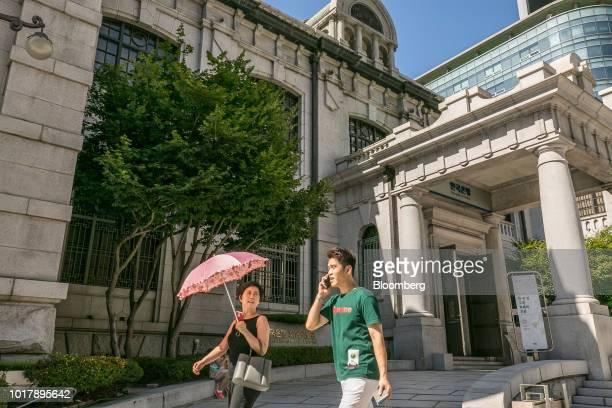 18 Views Of Bank Of Korea As Weak Jobs Growth Makes Rate Hike A