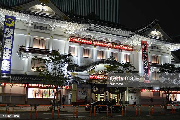 Pedestrians walk past the Kabukiza theatre in Ginza on June 14 Tokyo Japan