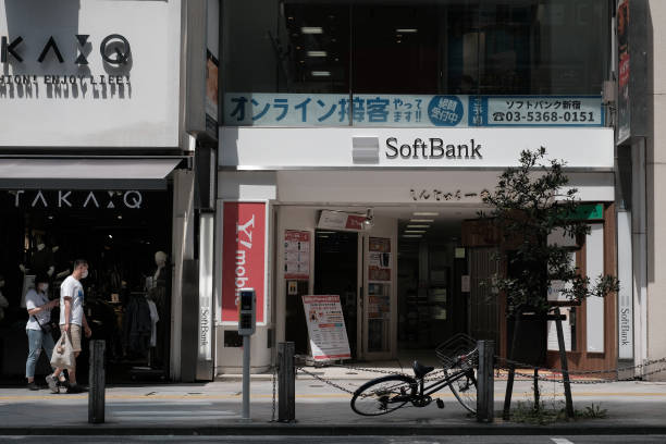JPN: SoftBank Stores Ahead of Full-Year Results